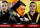 الهلال الأحمر: 3 شهداء و391 إصابة بالضفة الغربية والقدس