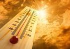 الأرصاد : طقس الإثنين شديد الحرارة.. والعظمى في القاهرة 41 درجة