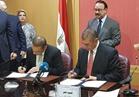 """توقيع 3 بروتوكولات تعاون بين """"الاتصالات"""" ومحافظة كفر الشيخ"""