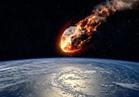 غدًا.. جرم فضائي ضخم يقترب من الأرض