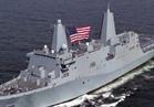 مدمرة أمريكية تبحر بالقرب من جزر متنازع عليها في بحر الصين