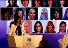 """وزيرة الهجرة: مؤتمر ثالث لـ""""مصر تستطيع"""" خلال شهر ديسمبر"""