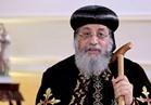 الكنيسة الأرثوذكسية تدين حادث طريق الواحات الإرهابي