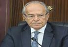 برتوكول تعاون بين التنمية المحلية والمجلس المصري للشئون الخارجية
