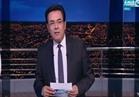 خيري رمضان يتعرض للشتيمة بسبب غادة عبد الرازق