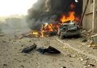 الكويت تدين التفجيرات الإرهابية التي شهدتها العاصمة الصومالية مقديشو