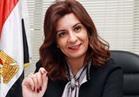 بالفيديو.. وزيرة الهجرة تكشف حقيقة تسريح المصريين العاملين في قطر