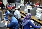 ننشر الأماكن الخالية بالجامعات المصرية وانخفاض الطب والهندسة..فيديو