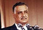 ننشر مسودة خطاب الرئيس الراحل جمال عبد الناصر في الذكرى العاشرة لثورة يوليو