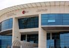 مصر تستضيف مؤتمر إفريقيا والشرق الأوسط لهندسة البرمجيات