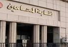 افتتاح مركزين لصرف عقار فيرس سي بنقابة المحامين