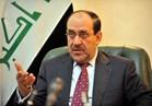 المالكي: محاولات الانفصال في العراق تحولت الى حركة تصحيحية للمسار