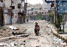 """الصليب الأحمر تصف الأوضاع بمحافظة تعز اليمنية بـ""""الكارثية"""""""