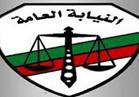 النيابة تستدعي الأشقاء الثلاثة المعتدين على أطباء معهد ناصر