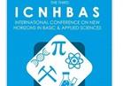 الغردقة تستضيف فعاليات مؤتمر الآفاق الجديدة في العلوم الأساسية والتطبيقية