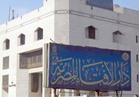 مرصد الإسلاموفوبيا يشيد ببرنامج متحف المتروبوليتان للتعريف بثقافة دول العالم الإسلامي