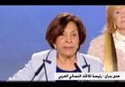 """""""نساء مصر"""" يعقد منتدى الشباب الأول لمناهضة التمييز"""