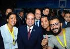 """بالفيديو .. انتهاء فعاليات مؤتمر الشباب بـ""""سيلفي"""" للرئيس السيسي مع الشباب"""