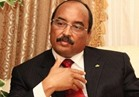الرئيس الموريتاني يعزي السيسي.. ويدين الحادث الإرهابي بمسجد الروضة