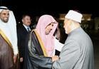 شيخ الأزهر يستقبل الأمين العام لرابطة العالم الإسلامي
