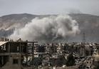 القوات السورية تستهدف حي جوبر الدمشقي بـ 40 صاروخا