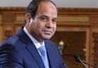 الرئيس السيسي يصدر قرارين بتخصيص أراضي للمنفعة