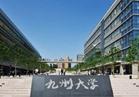 لأول مرة.. الجامعة اليابانية تفتح باب القبول لطلاب الثانوية بكلية إدارة الأعمال