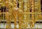 استقرار أسعار الذهب .. وعيار 21 يسجل 639 جنيها