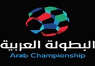 سباق بين لندن والمغرب للفوز باستضافة البطولة العربية القادمة