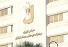 اجتماع طارئ في الحكومة لمتابعة تداعيات حادث العريش