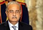 رئيس الوزراء يحدد اختصاصات «اللجنة العليا للتعويضات»