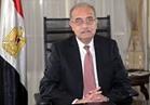 إسماعيل يشكل اللجنة العليا لتعويضات عقود المقاولات والتوريدات