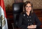 سحر نصر تكشف أسباب اختيار البنك الدولي لمصر ضمن قائمة الشمول المالي