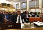 وزير الزراعة يؤكد على أهمية الشراكة الأفريقية الأوروبية للنهوض بالثروة الحيوانية