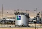 مصدر: السعودية ترفع سعر بيع الخام الخفيف لآسيا 20 سنتا بسبتمبر