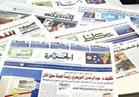قراءة في الصحف الخليجية| «المقامرة» مبدأ نظام الحمدين.. وخسائر قطر بالمليارات