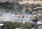 مصر تدين بأقصى العبارات الهجوم الإرهابي على السفارة العراقية في كابول