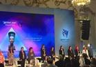 دقيقة حداد على أرواح ضحايا الإرهاب بمؤتمر «مصر تستطيع بالتاء المربوطة»