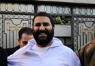"""٩ سبتمبر.. الحكم في طعن """"علاء عبد الفتاح"""" على منع دخول الصحف لمحبسه"""