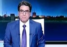 """تأجيل دعوى إسقاط الجنسية عن الإخواني """"محمد ناصر"""" لـ15 أكتوبر"""
