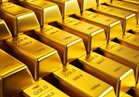 """تأكيدا لانفراد """" بوابة أخبار اليوم"""" فوز 4 شركات بمزايدة الذهب العالمية في مصر"""
