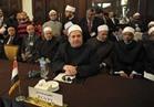 """""""عجيبة"""" يعلن انتهاء عضوية للجان المجلس الأعلى للشئون الإسلامية"""