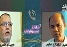 فيديو  أحمد موسى يذيع تسريبا لعصام العريان مع مدير مكتب قناة الجزيرة