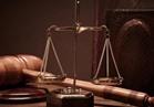 مصدر قضائي: المحكمة الإدارية العليا لم تحكم بمعاش شهري للعاطلين