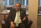 عاجل| تجديد تعيين محمود محيي الدين في منصبه بالبنك الدولي
