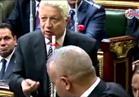 البرلمان يرفض رفع الحصانة عن مرتضى منصور