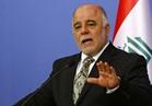 العبادي يطالب بإعادة المناطق المتنازع عليها مع إقليم كردستان