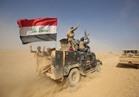 مسئول أمني عراقي: إعلان النصر على داعش قريبا