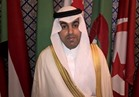 رئيس البرلمان العربي: مكافحة الارهاب والوقوف ضد داعميه هدف أساسي للجميع..فيديو