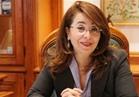 براءة وزيرة التضامن الاجتماعي من اتهامها بعدم تنفيذ حكم قضائي